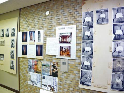 洋野町歴史民族資料館