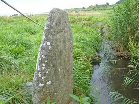 県境碑と二十一川