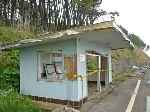 洋野町有家駅