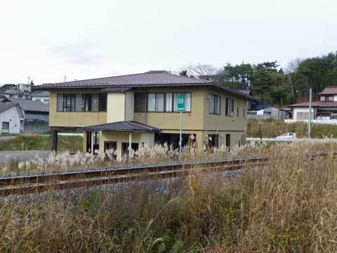 漁村センター