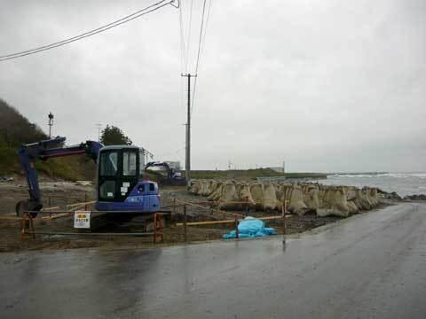 小子内漁港