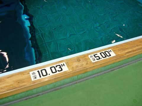 潜水プール