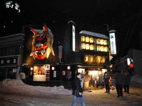 秋田長屋酒場