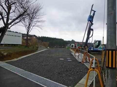 八木防災センター建設用地