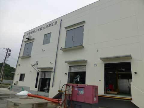 八木北港の製氷工場