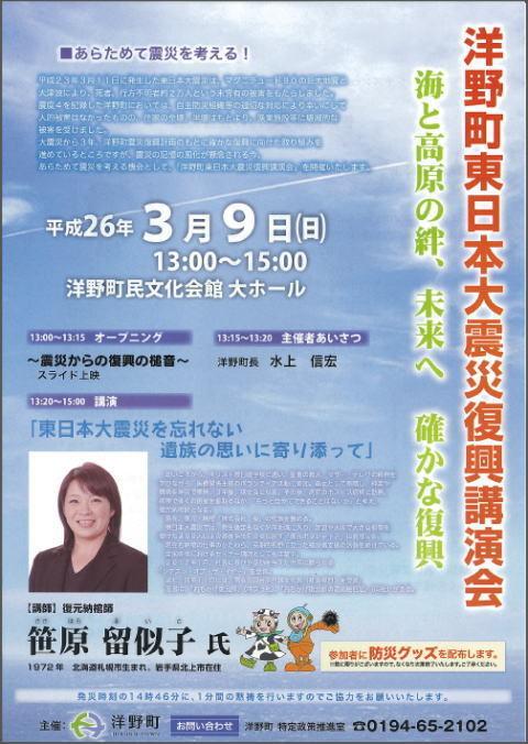 2014-3-11-1.jpg
