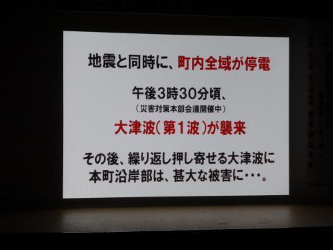 2014-3-11-9.jpg