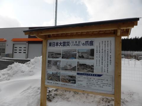 2014-3-8-3.jpg