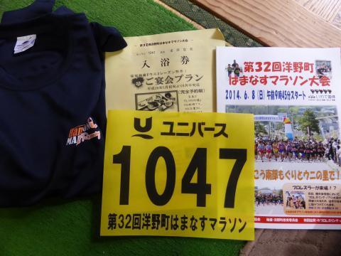 2014-6-12-3.jpg