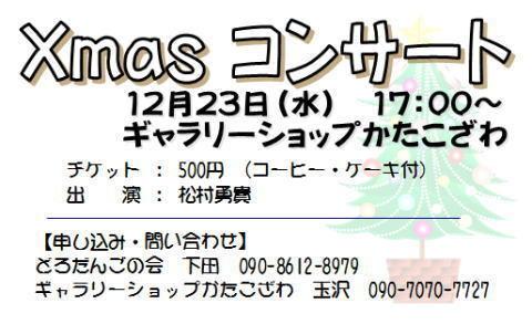 2015-11-20-2.jpg