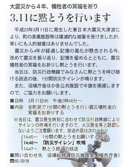 2015-3-11-10.jpg
