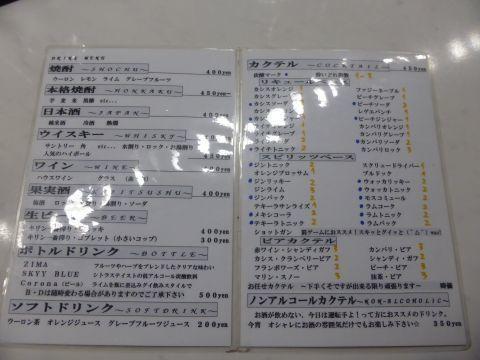 2015-3-3-7.jpg