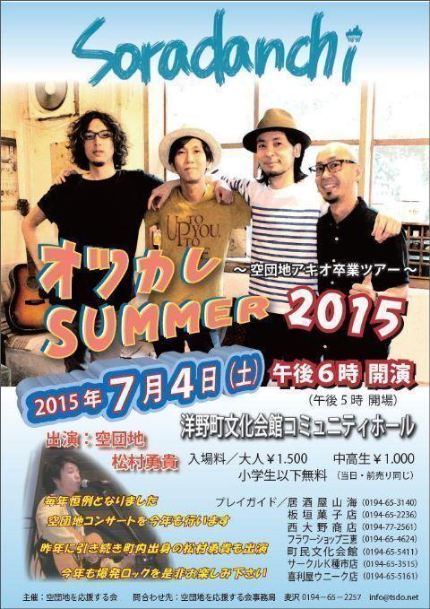 2015-6-29-1.jpg