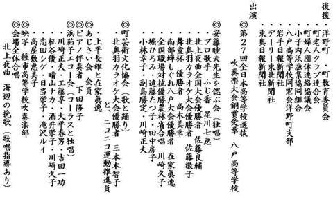 2015-6-4-3.jpg