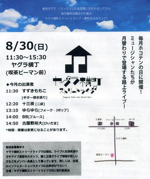 2015-8-26-2.jpg
