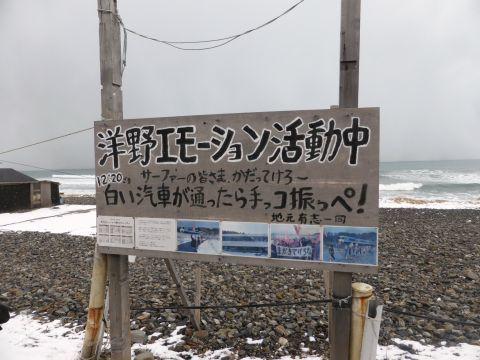 2016-1-27-1.jpg