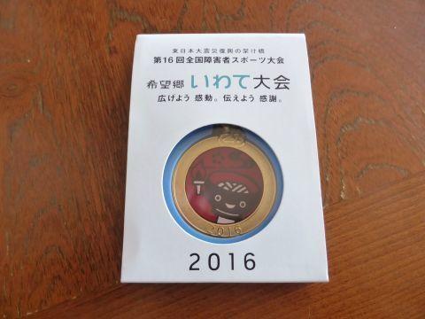 2016-10-27-1.jpg