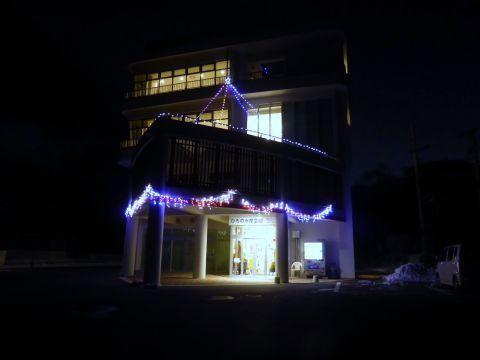 2016-12-18-1.jpg