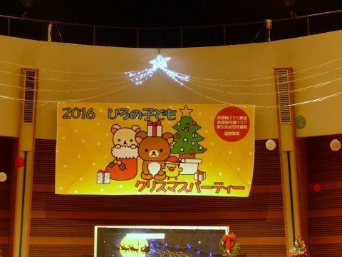 2016-12-21-2.jpg