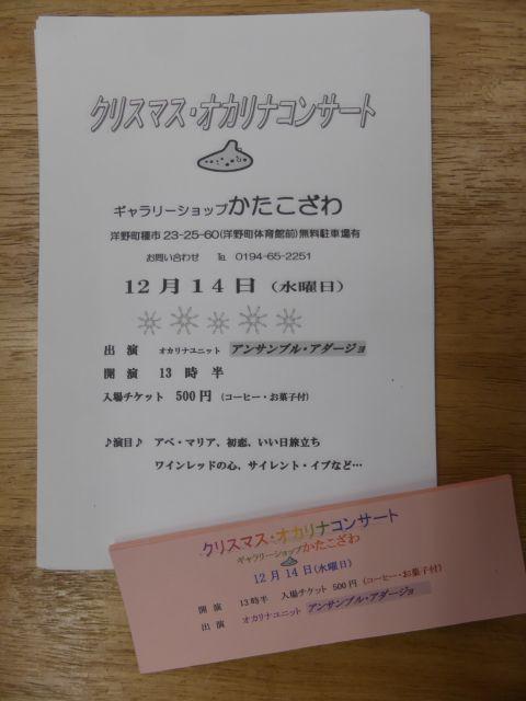 2016-12-4-10.jpg