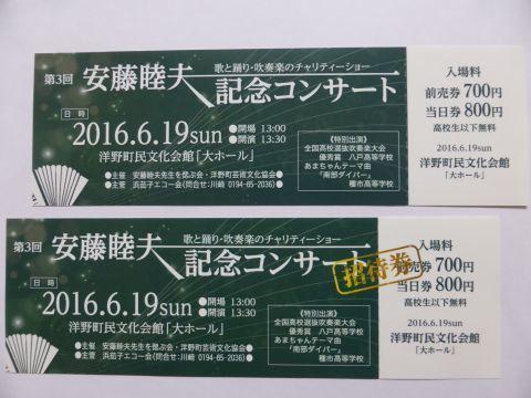 2016-6-8-2.jpg