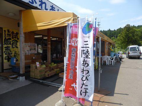 2016-7-31-2.jpg