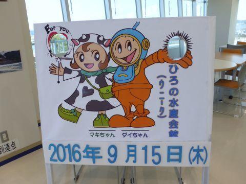 2016-9-16-1.jpg