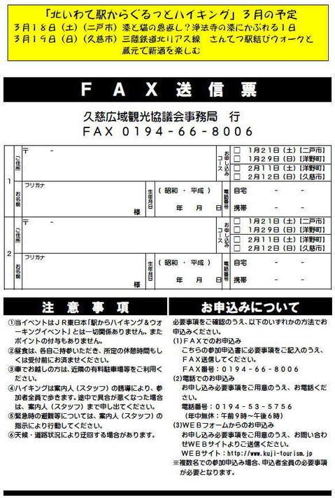 2017-1-14-2.jpg