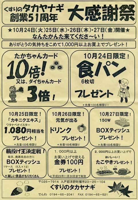 2017-10-25-1.jpg