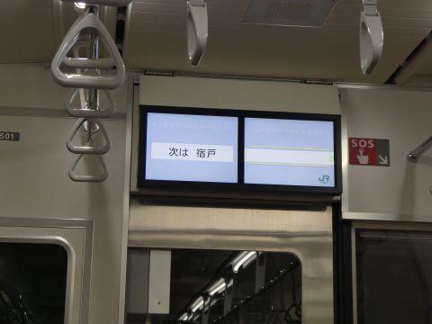 2017-12-24-5.jpg