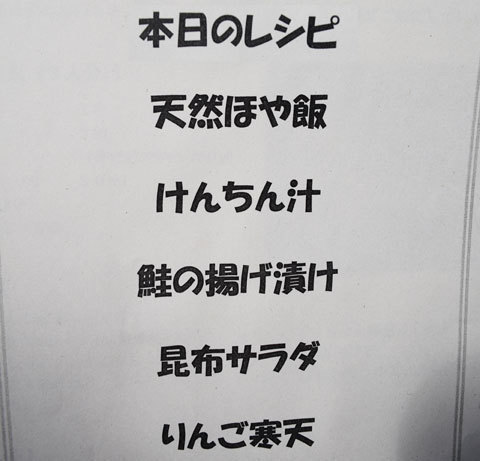 2017-3-3-4.jpg