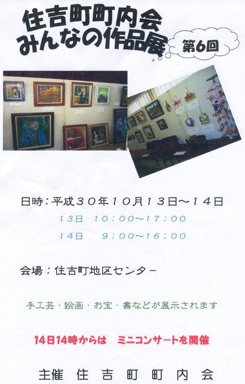 2018-10-18-1.jpg