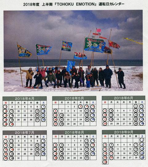 2018-3-11-11.jpg