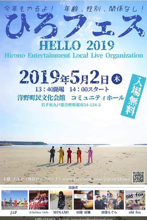 2019-4-16-1.jpg