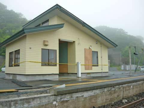 洋野町の八木駅