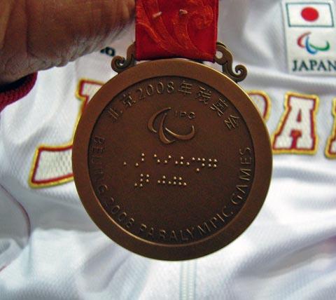 北京パラリンピック銅メダル