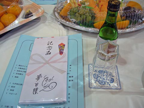 大井利江選手祝賀会