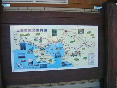 山田町観光案内図