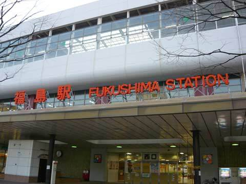 岩手県洋野町 発信: ぶらり福島県福島駅・・の風景