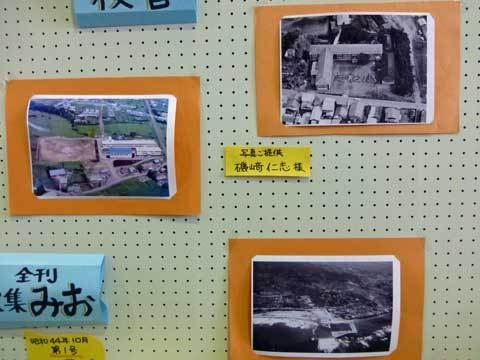 昔の校舎の写真