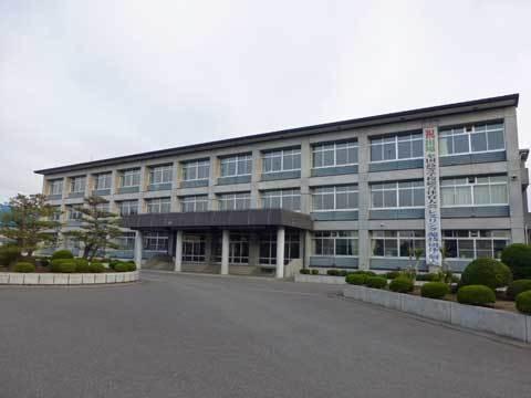 種市高等学校
