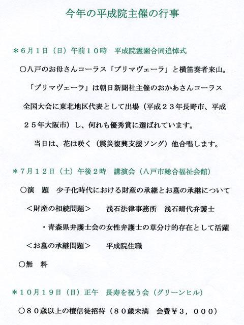 2014-5-30-14.jpg