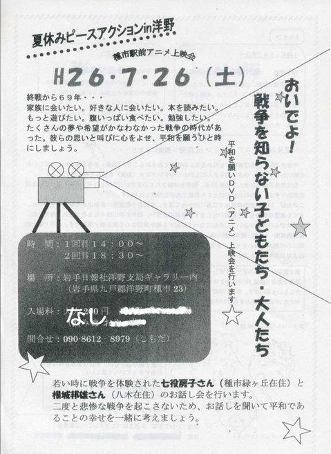 2014-8-8-1.jpg