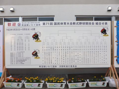 2016-10-2-5.jpg