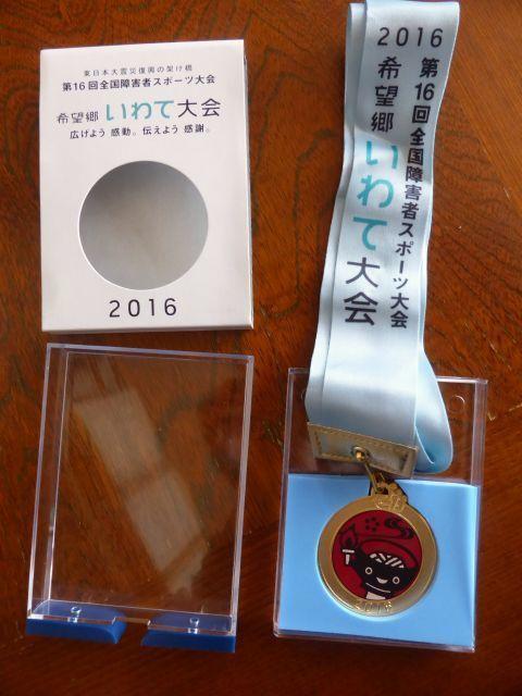 2016-10-27-3.jpg