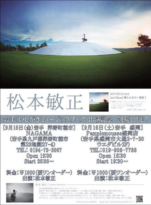 2017-9-5-1.jpg