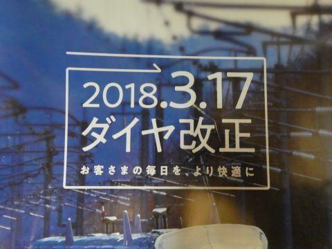 2018-2-18-9.jpg