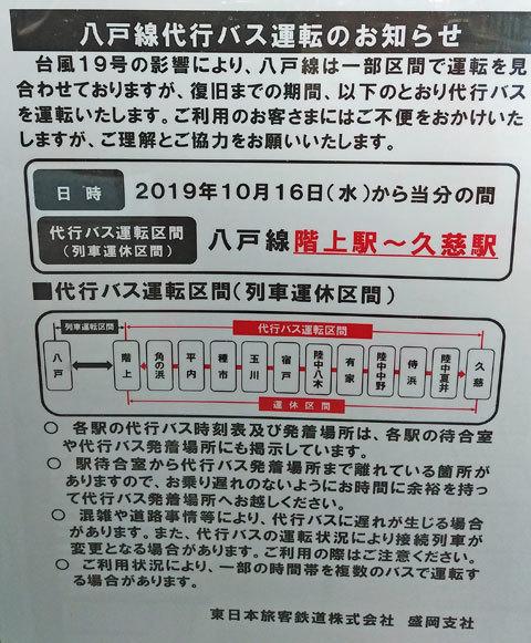 2019-10-17-3.jpg