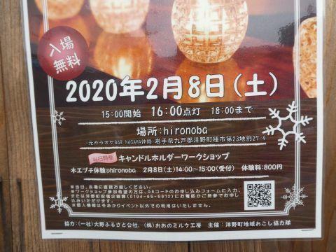 2020-1-29-12.jpg