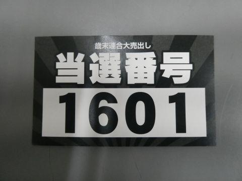2020-12-13-10.jpg